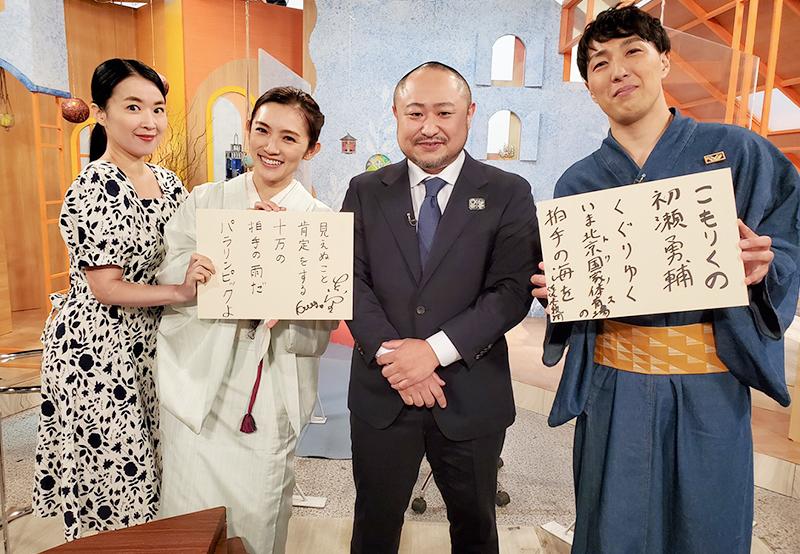 短歌を手に星野真里さん(左)、代表・初瀬勇輔(中央)、佐佐木頼綱さん(右)